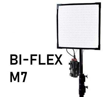 aladdin-biflex-m7-1000x317
